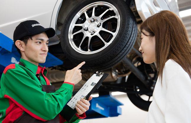 タイヤ保管プログラム